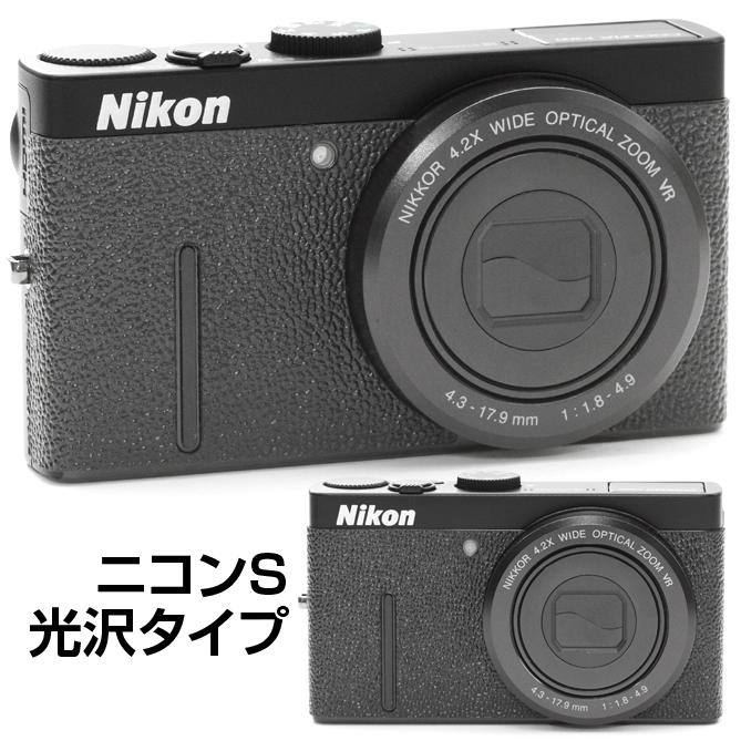 ニコン クールピクス P300 用貼り革キット 4301 ニコンS<光沢>