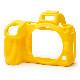 イージーカバー Nikon Z6 II 用 イエロー 液晶保護フィルム付属