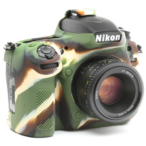 イージーカバー Nikon D750 用 カモフラージュ