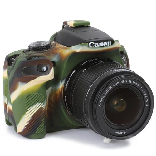 イージーカバー Canon EOS Kiss X80 用 カモフラージュ