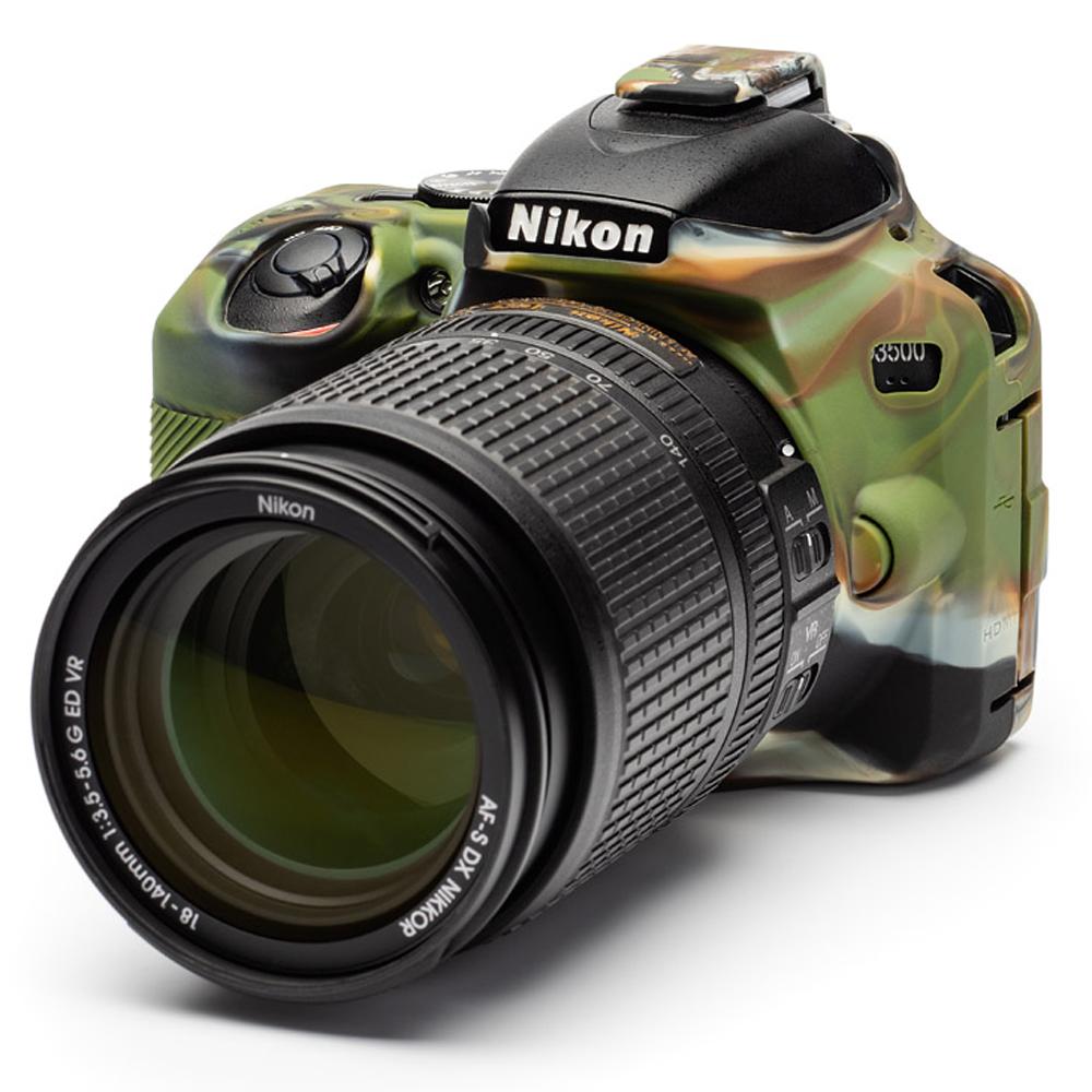 イージーカバー Nikon D3500 用 カモフラージュ