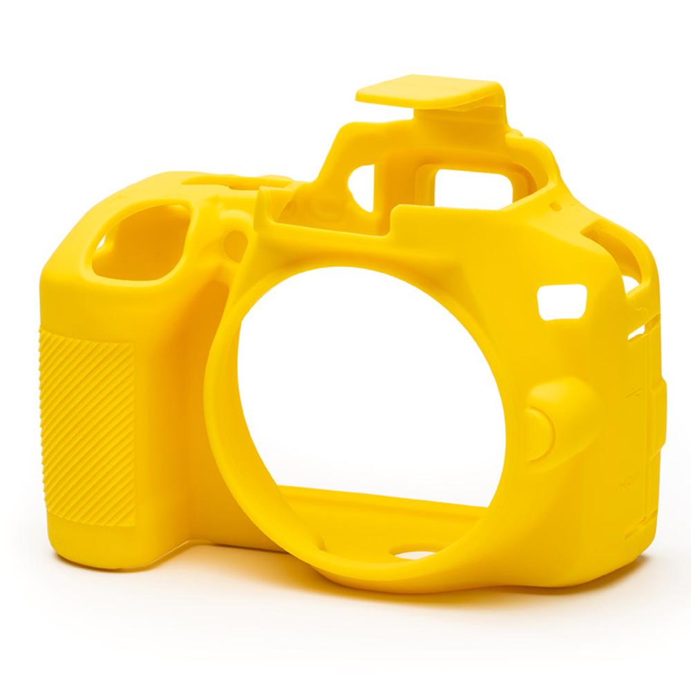 イージーカバー Nikon D3500 用 イエロー