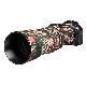 イージーカバー レンズオーク キヤノン RF600mm F11 IS STM 用 フォレストカモフラージュ