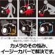 イージーカバー Canon EOS Kiss X10i 用 レッド 液晶保護フィルム付属