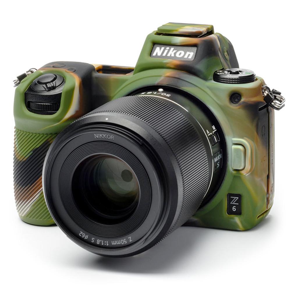イージーカバー Nikon Z6 / Z7 用 カモフラージュ 液晶保護フィルム付属