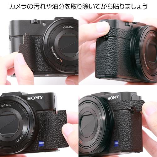 ソニーCyber Shot RX-100MII用張り革キット 8020 クロコレッド