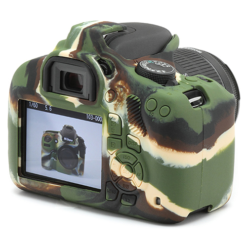 イージーカバー Canon EOS kiss X70 用 カモフラージュ