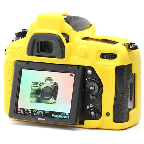 イージーカバー Nikon D750 用 イエロー