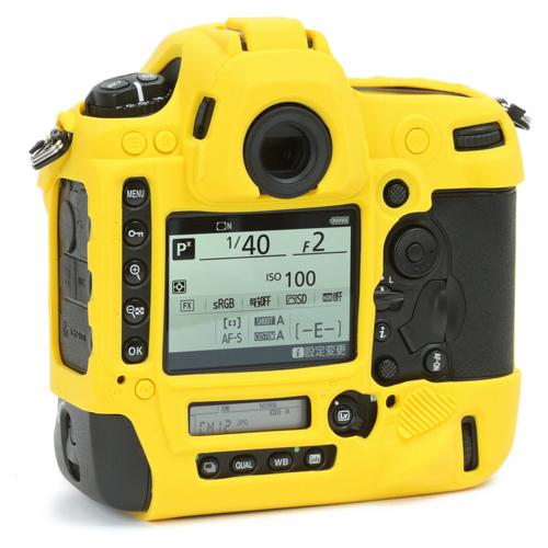 イージーカバー Nikon D5 用 イエロー