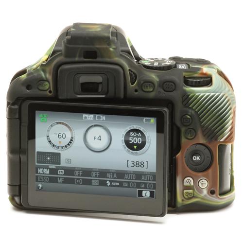 イージーカバー Nikon D5600 用 カモフラージュ