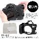 イージーカバー Canon EOS 5D Mark4 用 レッド