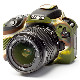 イージーカバー Canon EOS Kiss X10 用 カモフラージュ 液晶保護フィルム付属