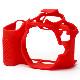 イージーカバー Canon EOS Kiss X10 用 レッド 液晶保護フィルム付属
