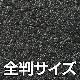 カメラ張り革 4054 リンホフタイプ 全版450×550ミリ(裏面両面テープ付き)