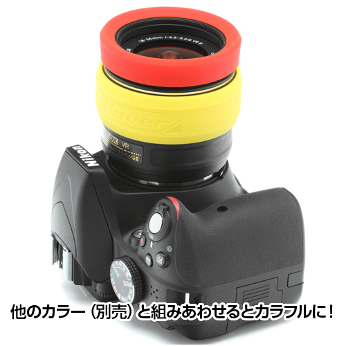 イージーカバー レンズリム77mm(リング+バンパー)レッド
