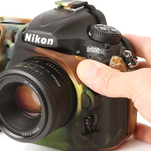 イージーカバー Nikon D500 用 カモフラージュ