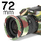 イージーカバー レンズリム72mm(リング+バンパー)カモフラージュ