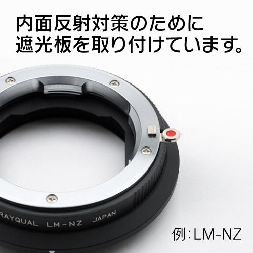 Rayqual 日本製レンズマウントアダプター<ニコンZマウントボディ>コンタックス・ヤシカレンズ/CY-NZ