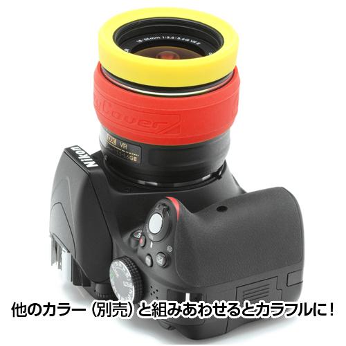 イージーカバー レンズリム62mm(リング+バンパー)レッド