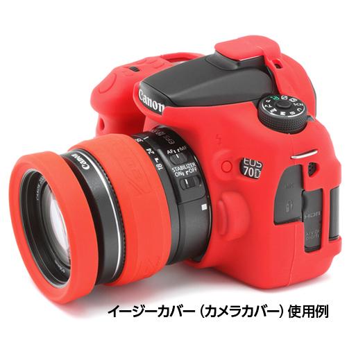 イージーカバー レンズリム72mm(リング+バンパー)イエロー