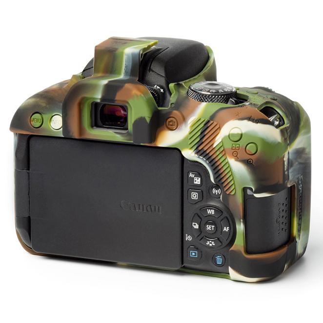 イージーカバー Canon EOS Kiss X9i 用 カモフラージュ