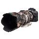 イージーカバー レンズオーク キヤノン EF 70-200mm F/2.8L IS II &� USM 用 フォレスト カモフラージュ