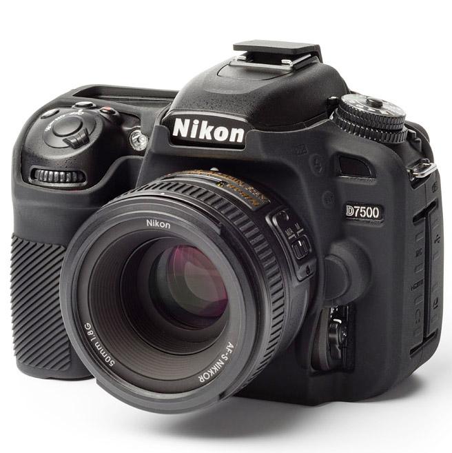 イージーカバー Nikon D7500 用 ブラック
