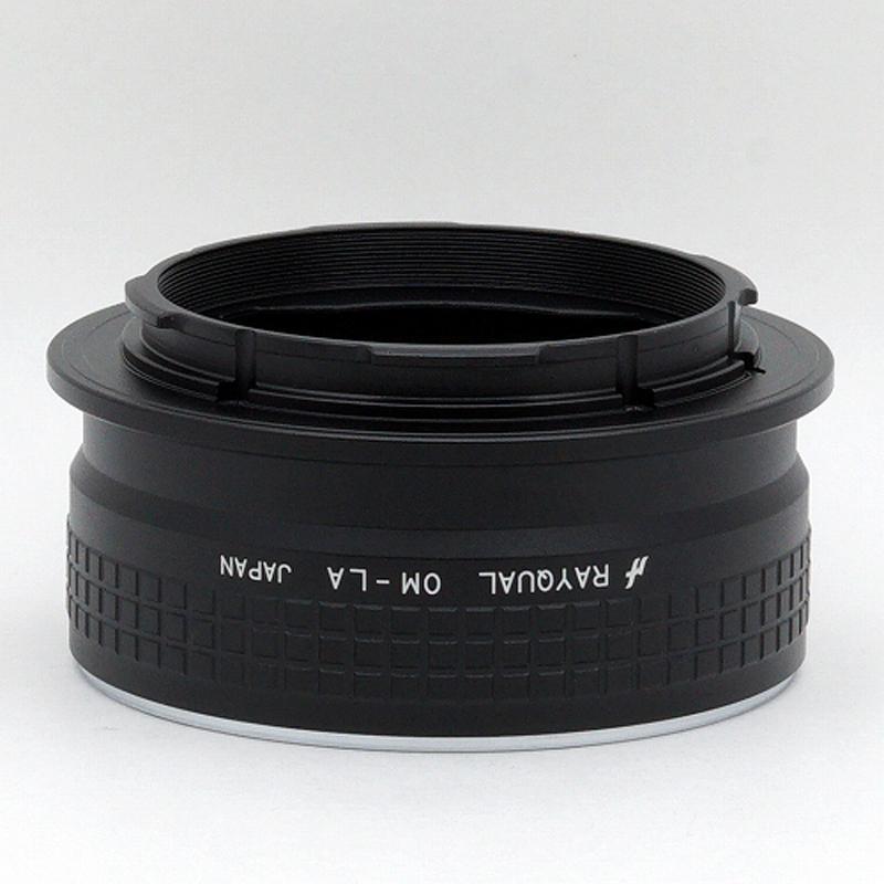 Rayqual 日本製レンズマウントアダプター<ライカLマウントボディ>オリンパスOMレンズ/ OM-LA