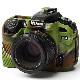 イージーカバー Nikon D7500 用 カモフラージュ