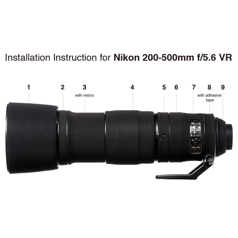 イージーカバー レンズオーク ニコン 200-500mm f/5.6 VR 用 ブラック