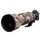 イージーカバー レンズオーク ニコン 200-500mm f/5.6 VR 用 フォレスト カモフラージュ