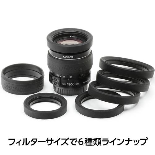イージーカバー レンズリム52mm(リング+バンパー)レッド