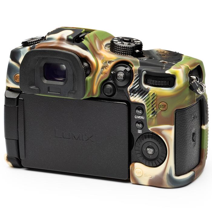イージーカバー Panasonic LUMIX GH5 II 用  カモフラージュ