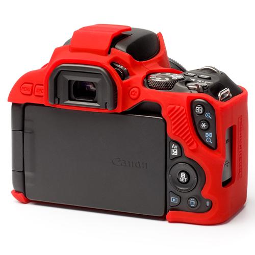 イージーカバー Canon EOS Kiss X9 用 レッド