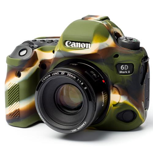 イージーカバー Canon EOS 6D Mark2 用 カモフラージュ