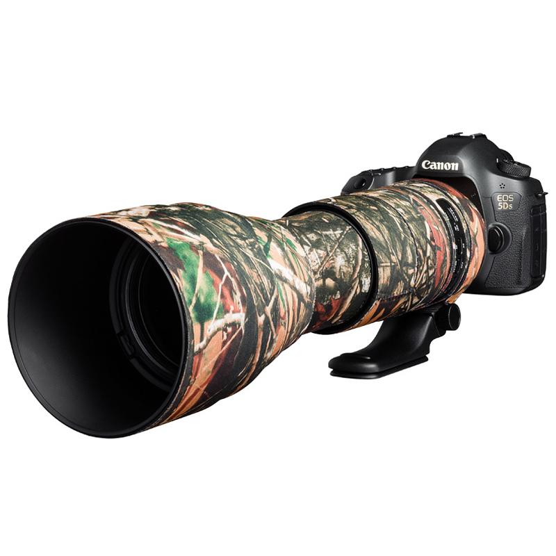 イージーカバー レンズオーク タムロン 150-600mm F/5-6.3 Di VC USD G2 用 フォレスト カモフラージュ
