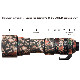 イージーカバー レンズオーク シグマ 150-600mm F/5-6.3 DG OS HSM 用 フォレスト カモフラージュ