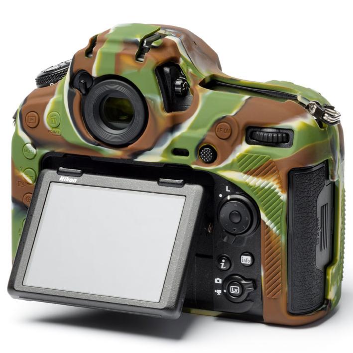 イージーカバー Nikon D850 用 カモフラージュ