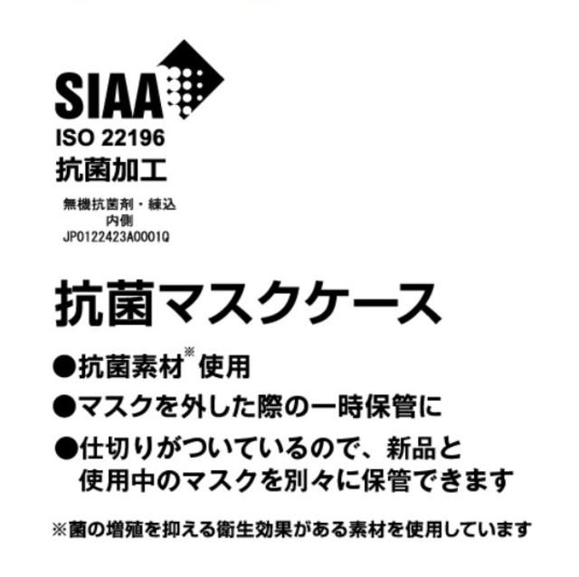 GIANTSマスクケース(橙魂ユニホーム)