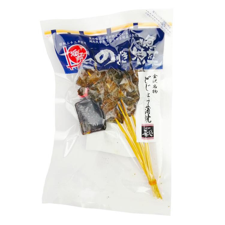 どじょう蒲焼10本入(特製タレ付)【冷凍】