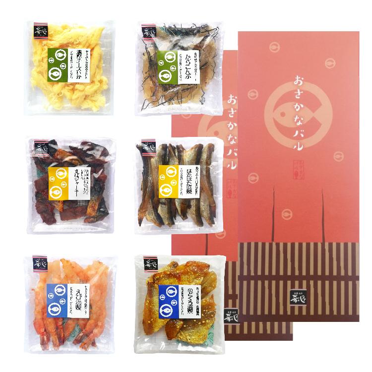【送料無料】おさかなバル 選べる6種セット【常温】