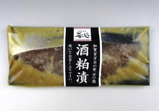 肴の匠 鮮魚干しのどぐろ&漬魚セット