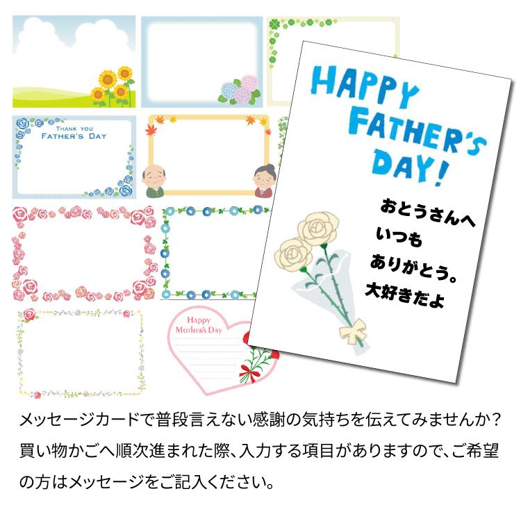鮮魚干し のどぐろ 大 1尾【冷凍】