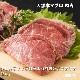 天然本マグロ頭肉 約300g [加熱調理用]