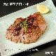 天然本マグロホホ肉 約600g【加熱調理用】