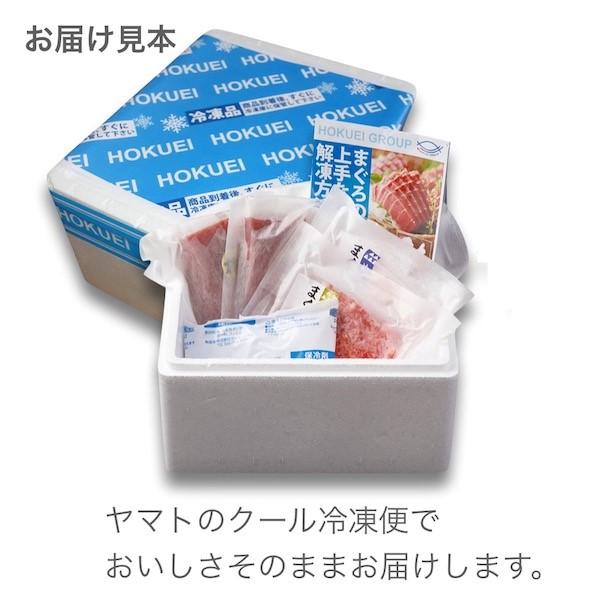 天然本マグロ カマ 約900g【加熱調理用】