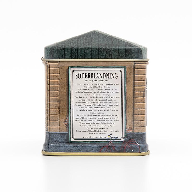 北欧紅茶【セーデルブレンド】スモールハウス缶(150g)