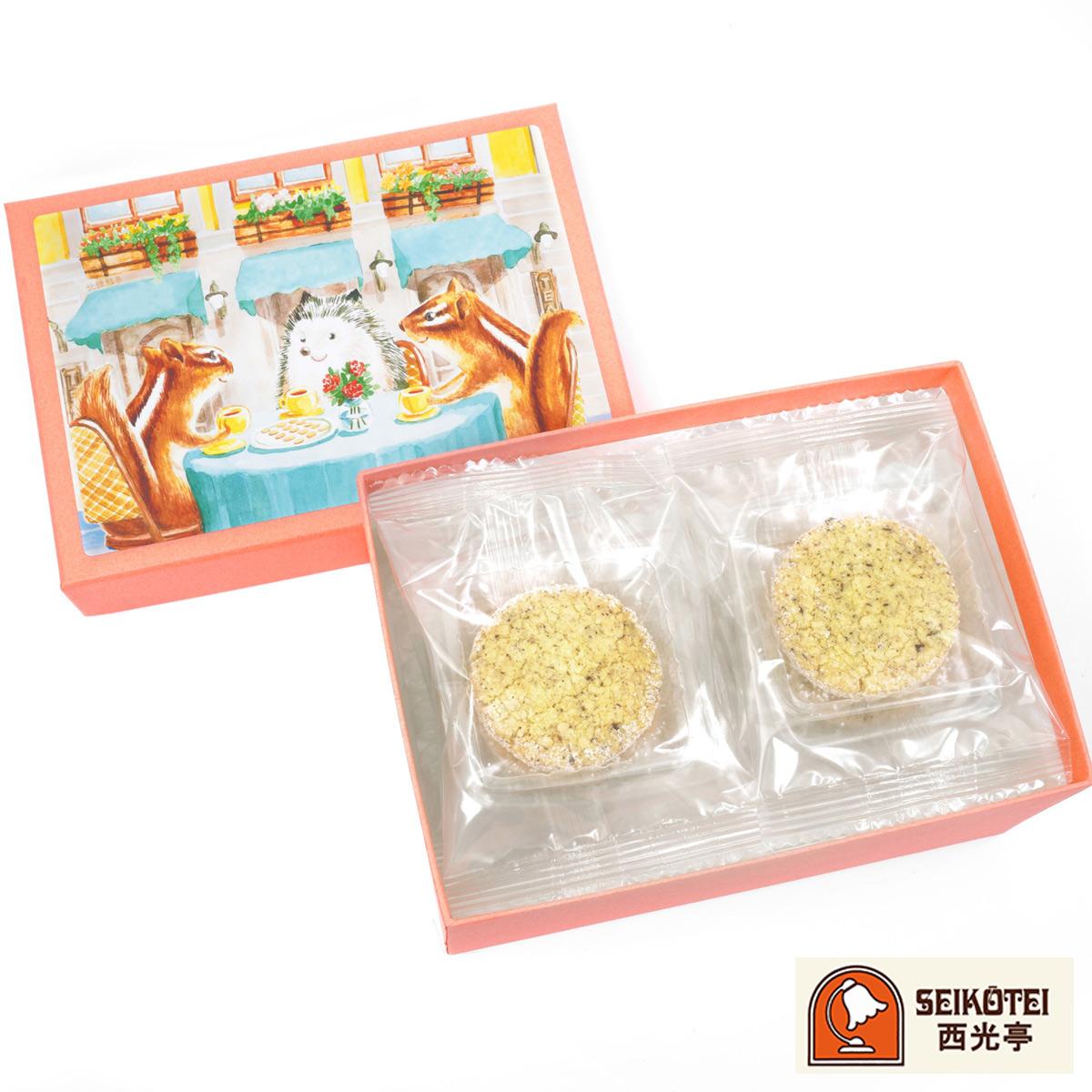 西光亭 北欧紅茶クッキー(セーデルブレンド)