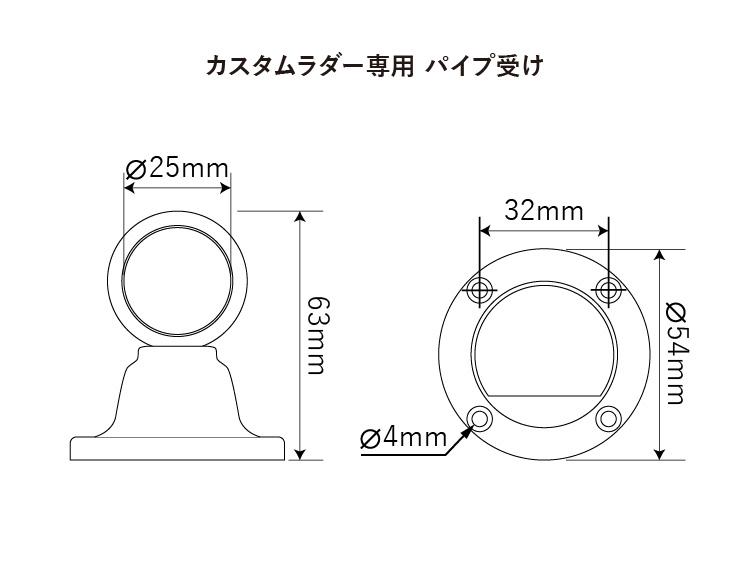 【カスタムラダー専用】 ロフトはしご金具フルセット