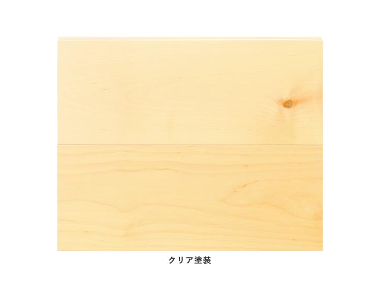 シラカバフローリング 無塗装(クリア・カラー塗装) 15x120x910mm(14枚入)